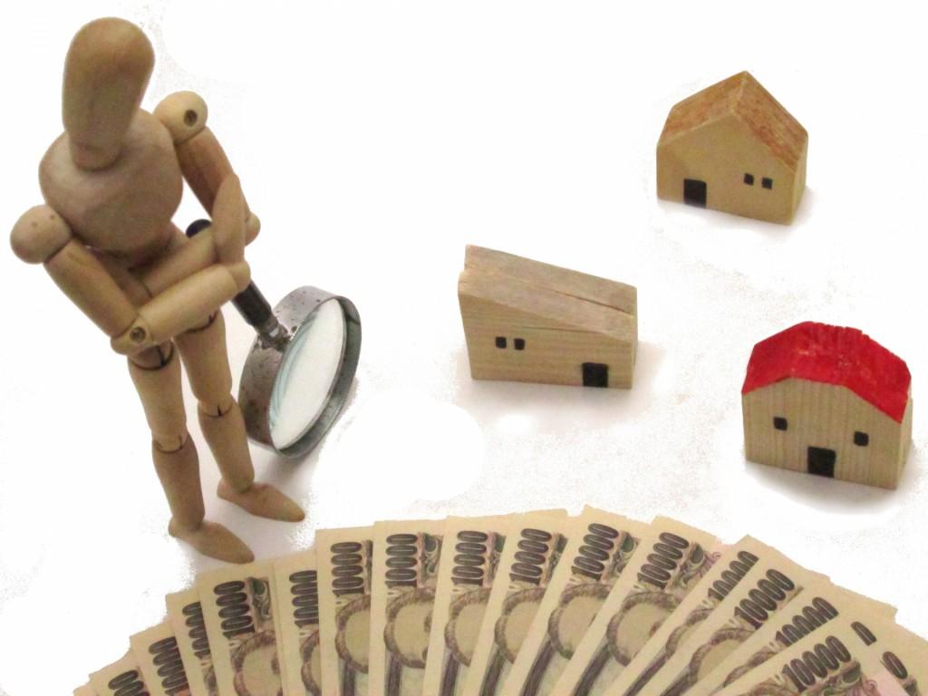 リノベーション×中古住宅で自分の理想の生活を送ろう!