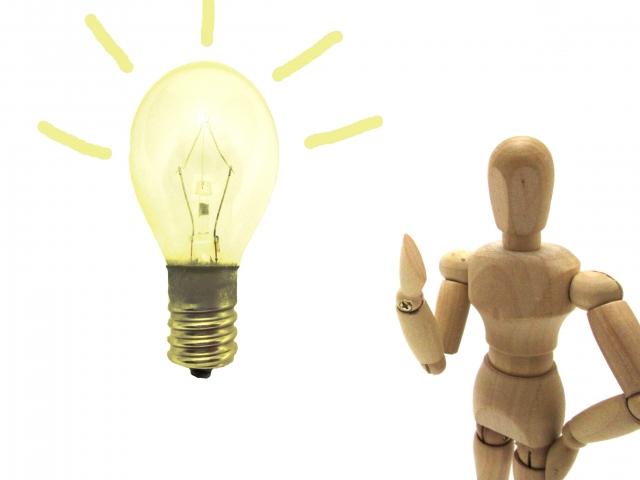 注文住宅はインテリアにもこだわろう。照明が与える2つの効果について。