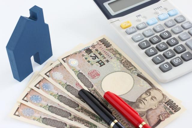 注文住宅業者が解説、予算の見積もりは複数会社の比較で
