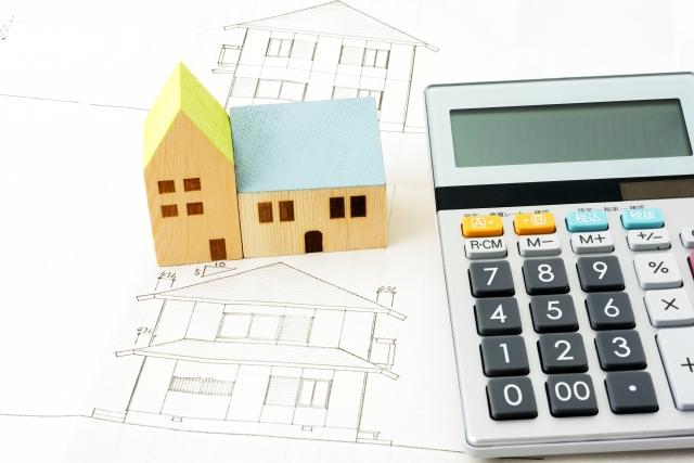 注文住宅のローンにもいろいろある、金利は固定か変動か