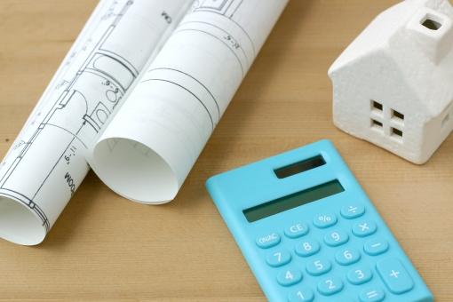 注文住宅を建てる前に見積もりを行うメリットと気を付けておきたいこと