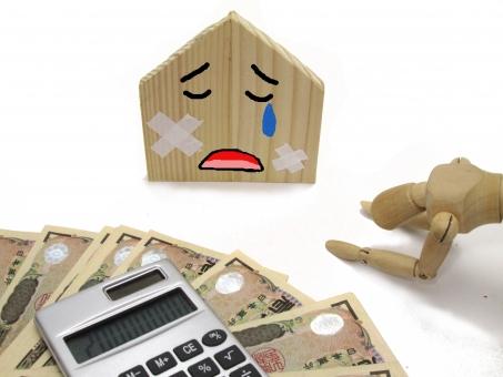業者と契約する際の注意点って?注文住宅に関するコラム