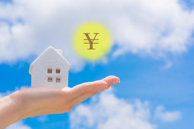 注文住宅を建てる際の費用を減らすために知っておきたいこと