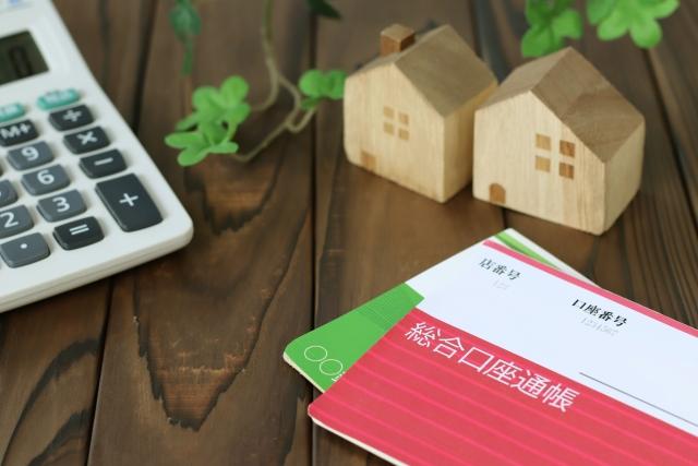 注文住宅を建てる際に知っておきたい、資金計画の立て方