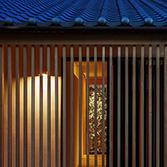 <p> 西面夕景: 玄関の扉を開けると、街路から縦格子ごしに[黒竹と苔むす岩]まで見通すことができます </p>